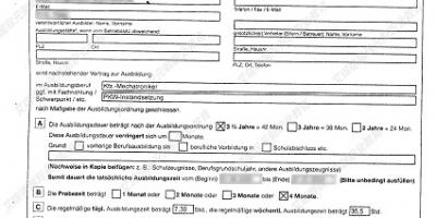 德国双元制汽车机械师-韩同学录取通知书